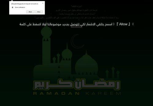 لقطة شاشة لموقع الثقافه بتاريخ 16/04/2021 بواسطة دليل مواقع الدليل
