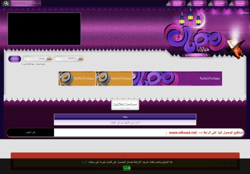 لقطة شاشة لموقع منتدي الكساد بتاريخ 03/05/2021 بواسطة دليل مواقع الدليل