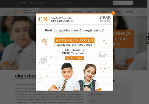 لقطة شاشة لموقع مدرسة المدينة بعجمان بتاريخ 05/05/2021 بواسطة دليل مواقع الدليل