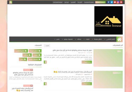 لقطة شاشة لموقع شهيوات مومو بتاريخ 09/06/2021 بواسطة دليل مواقع الدليل