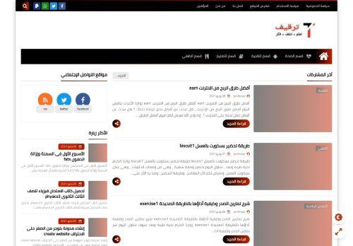 لقطة شاشة لموقع ترقيف بتاريخ 09/06/2021 بواسطة دليل مواقع الدليل