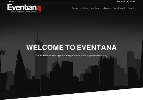 لقطة شاشة لموقع شركة ايفنتانا لتنظيم المعارض والتسويق بتاريخ 09/06/2021 بواسطة دليل مواقع الدليل