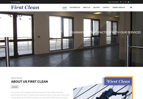 لقطة شاشة لموقع شركة التنظيف الاول بتاريخ 11/06/2021 بواسطة دليل مواقع الدليل