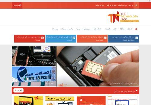 لقطة شاشة لموقع The Technology Now بتاريخ 11/06/2021 بواسطة دليل مواقع الدليل