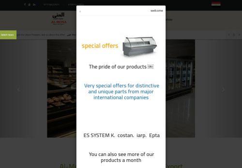 لقطة شاشة لموقع المني لتجهيزات السوبر ماركت بتاريخ 18/06/2021 بواسطة دليل مواقع الدليل