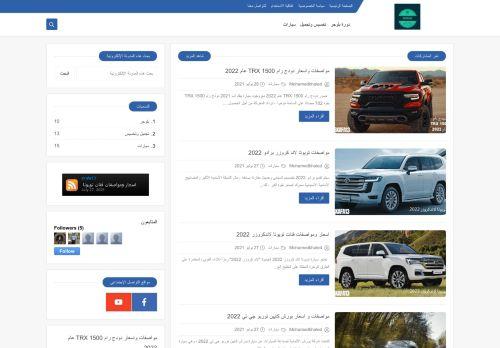 لقطة شاشة لموقع ثقفتنا بالعربي _ skafatna بتاريخ 29/07/2021 بواسطة دليل مواقع الدليل