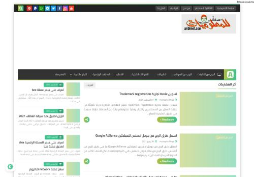 لقطة شاشة لموقع مصطفى  للمعلوميات Mustapha Informatics بتاريخ 04/08/2021 بواسطة دليل مواقع الدليل