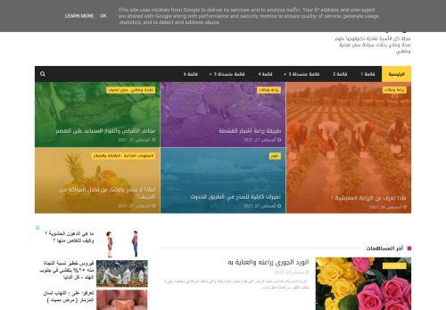 لقطة شاشة لموقع كل الدنيا بتاريخ 10/09/2021 بواسطة دليل مواقع الدليل