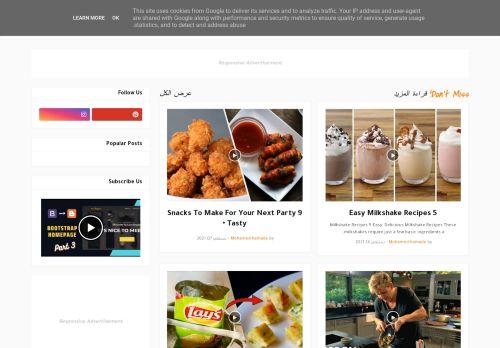 لقطة شاشة لموقع Videos cook delicious بتاريخ 15/09/2021 بواسطة دليل مواقع الدليل
