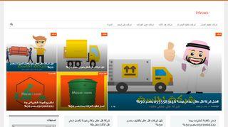 لقطة شاشة لموقع فارس علي بتاريخ 10/11/2019 بواسطة دليل مواقع الدليل