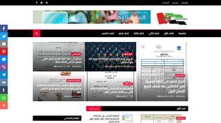 لقطة شاشة لموقع مناهج الإماراتية بتاريخ 26/11/2019 بواسطة دليل مواقع الدليل