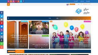 لقطة شاشة لموقع موقع حلووم بتاريخ 12/12/2019 بواسطة دليل مواقع الدليل