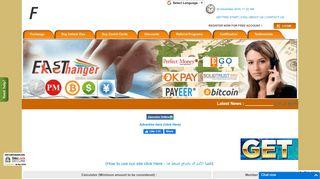 لقطة شاشة لموقع Fast-Exchanger.com   paypal and okpay automatic exchanger بتاريخ 30/12/2019 بواسطة دليل مواقع الدليل