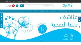 لقطة شاشة لموقع مناشف دلما بتاريخ 15/01/2020 بواسطة دليل مواقع الدليل