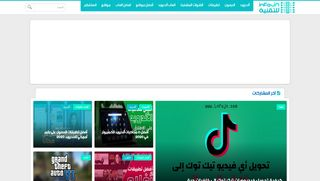 لقطة شاشة لموقع infoJN بتاريخ 12/02/2020 بواسطة دليل مواقع الدليل