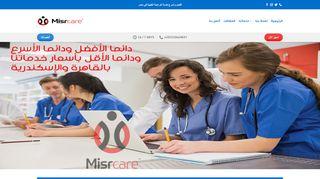 لقطة شاشة لموقع رعاية مصر للخدمات الطبية والتمريض المنزلى بتاريخ 10/05/2020 بواسطة دليل مواقع الدليل