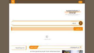 لقطة شاشة لموقع MAROCKANSK I SVERIGE بتاريخ 13/05/2020 بواسطة دليل مواقع الدليل