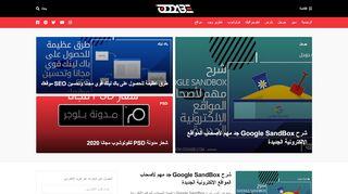 لقطة شاشة لموقع oddabe بتاريخ 15/05/2020 بواسطة دليل مواقع الدليل
