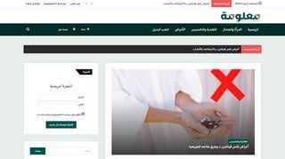 لقطة شاشة لموقع m3loomah بتاريخ 15/05/2020 بواسطة دليل مواقع الدليل