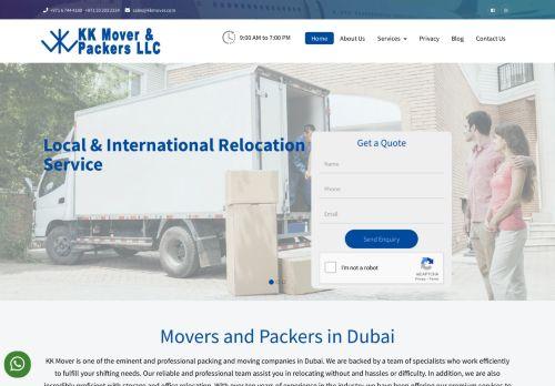 لقطة شاشة لموقع خليفة خلفان لخدمات النقل Kkmover بتاريخ 16/09/2020 بواسطة دليل مواقع الدليل