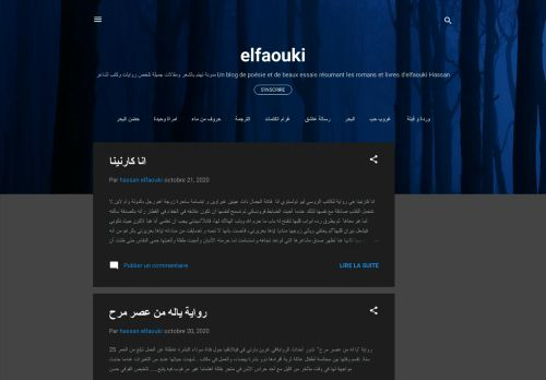 لقطة شاشة لموقع elfaouki بتاريخ 24/10/2020 بواسطة دليل مواقع الدليل