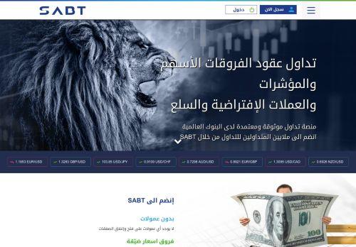 لقطة شاشة لموقع SABT بتاريخ 22/11/2020 بواسطة دليل مواقع الدليل