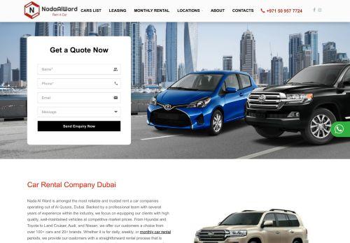 لقطة شاشة لموقع ندى الورد لتأجير السيارات بتاريخ 08/01/2021 بواسطة دليل مواقع الدليل