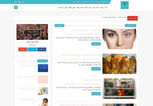 لقطة شاشة لموقع لمسة جمال بتاريخ 02/03/2021 بواسطة دليل مواقع الدليل
