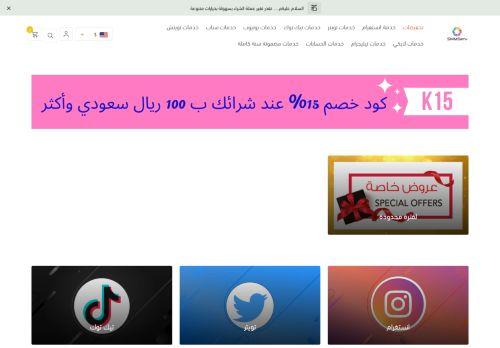 لقطة شاشة لموقع SMMserv بتاريخ 03/03/2021 بواسطة دليل مواقع الدليل