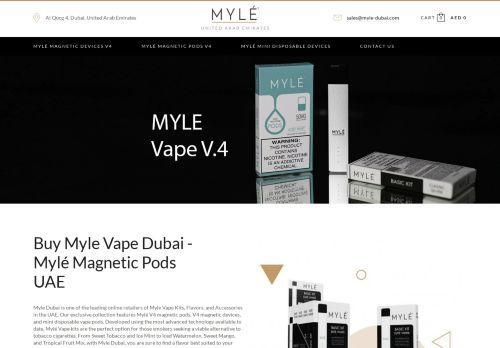 لقطة شاشة لموقع Myle Vape Dubai بتاريخ 04/03/2021 بواسطة دليل مواقع الدليل